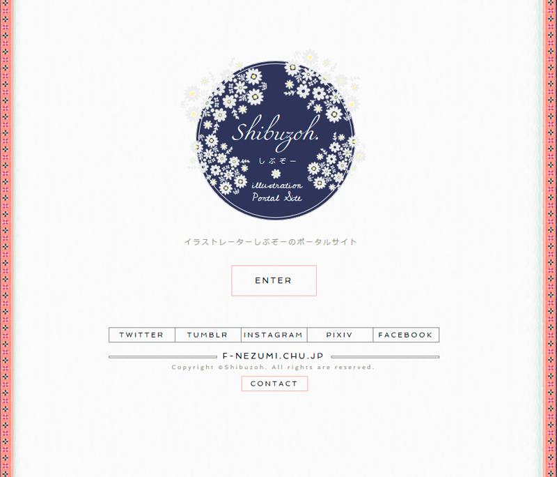 サイト改装しました