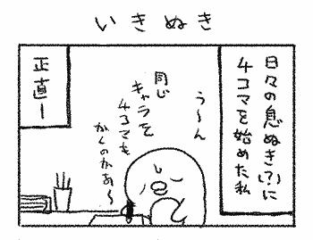 ポケモンカードゲーム「ゴース」