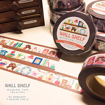 MASKING TAPE – WALL SHELF