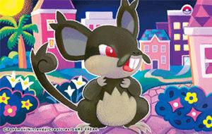 ポケモンカードゲーム「アローラコラッタ」