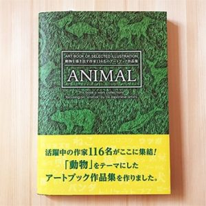 Art Book Of Selected Illustration 『Animal』