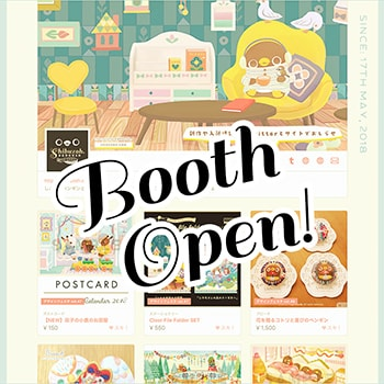 5月新作:通販のおしらせーBoothオープンしました!