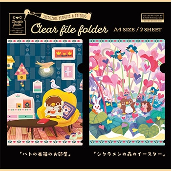 Clear File Folder SET