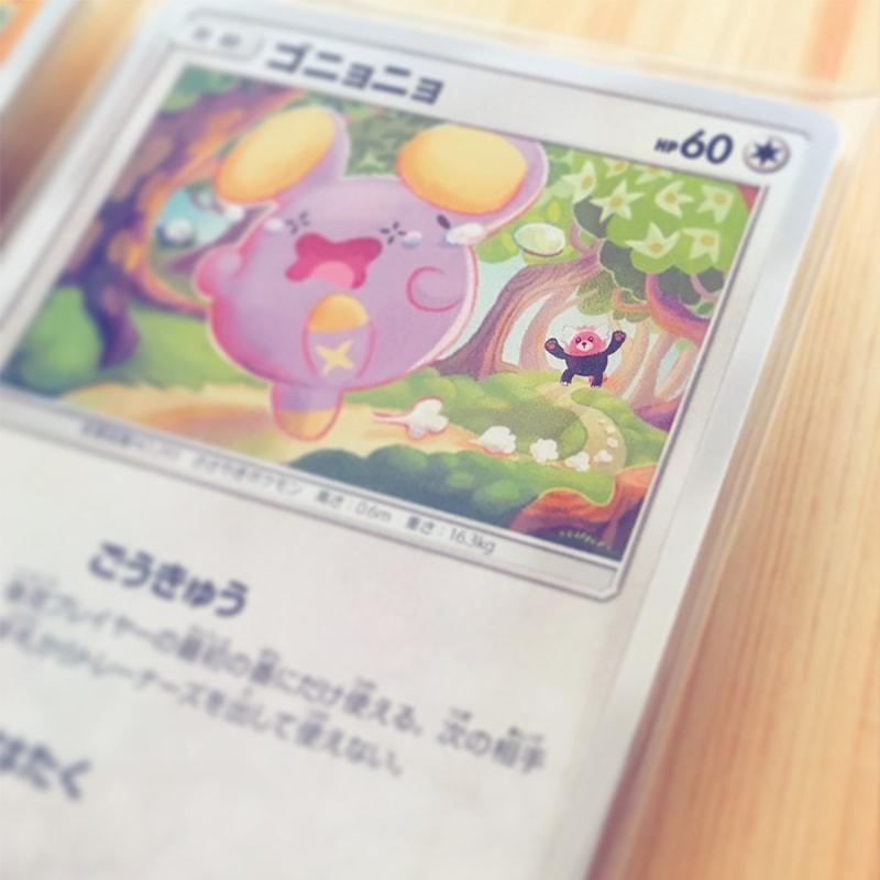 カードサンプル