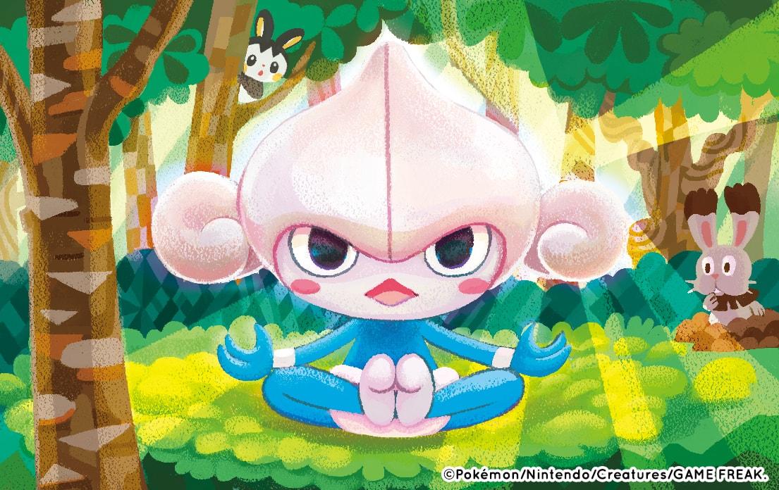 ポケモンカードゲーム「アサナン」 / サン&ムーン 拡張パック「裂空のカリスマ」