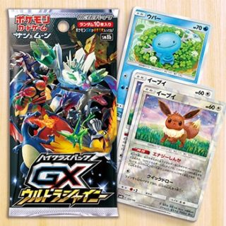 ポケモンカードゲーム「GXウルトラシャイニー」