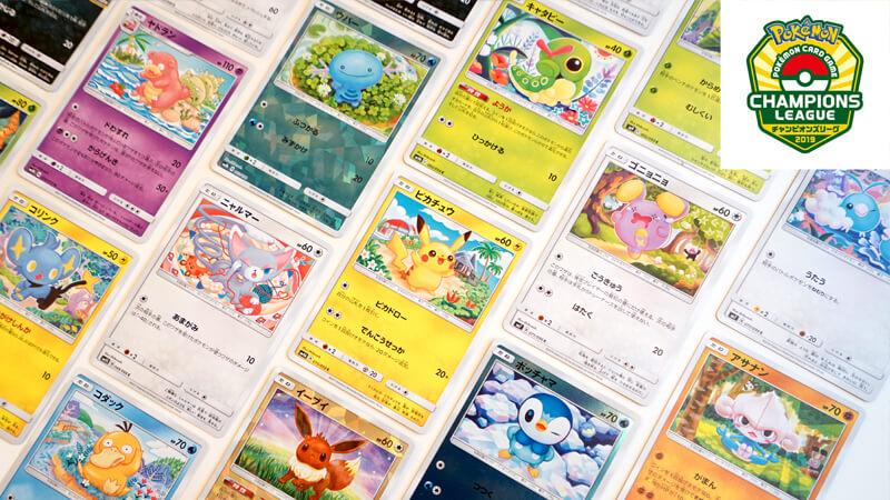 【ポケモンカードゲーム】サイン会出演のお知らせ