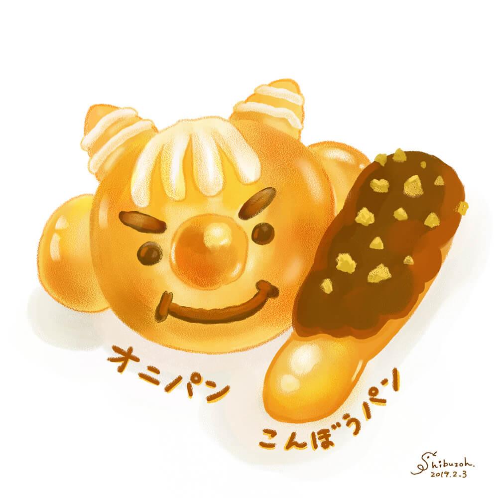 オニパンとこんぼうパン