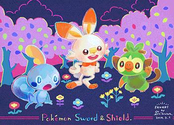 Sword&Shield