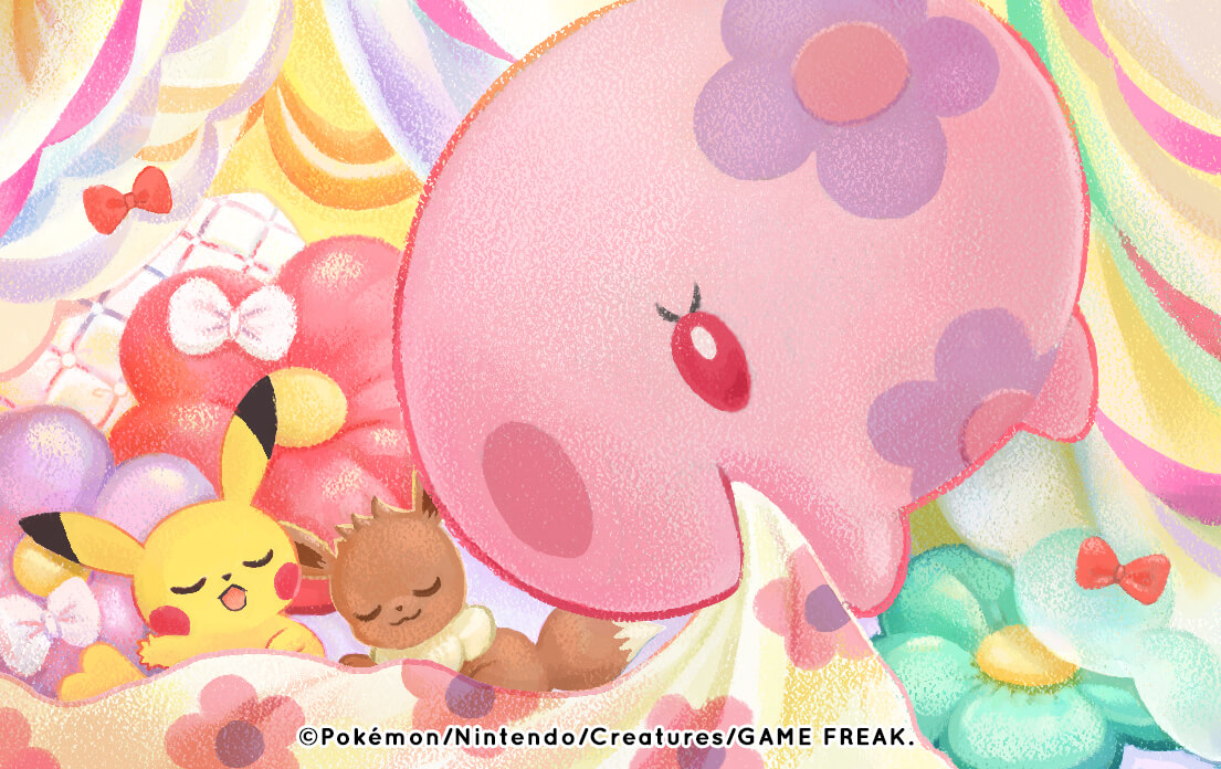 ポケモンカードゲーム「ムンナ」