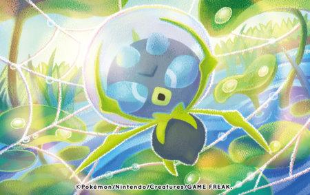 ポケモンカードゲーム「シズクモ」