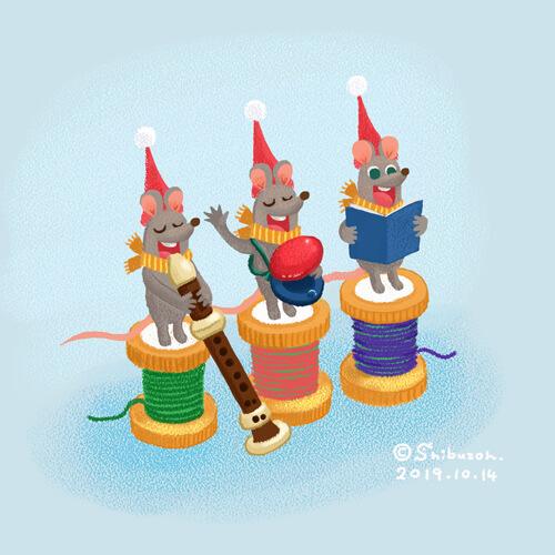 ネズミの音楽隊