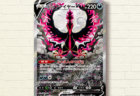 ポケモンカードゲーム「ガラルファイヤーV(SA)」
